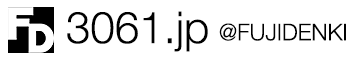 3061.jp @FUJIDENKI