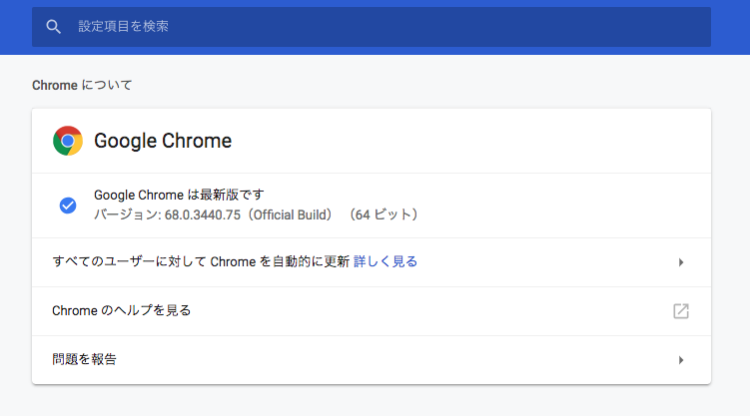 Chrome 68 download mac download