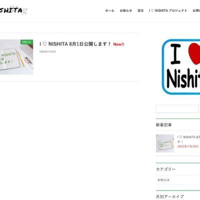 I ♡ NISHITA Blog